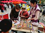 【龍鳳街社工站】童心向黨 脫貧攻堅 助力公益 ——為愛出力跳蚤市場成功開展!