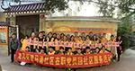 【龍鳳街社工站】團心向黨,脫貧攻堅,熱心公益