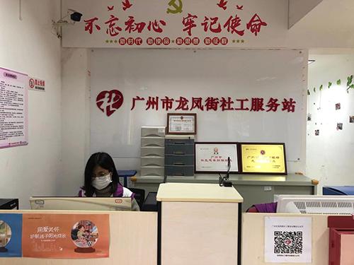 【龍鳳街社工站】打贏疫情防控阻擊戰 龍鳳街社工站在行動